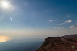 Vue depuis le haut de Bokor